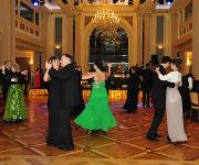 Ball der Mechatronik 2017