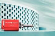 Massenspektrometer PrismaPlus: Das neue  Massenspektrometer mit dem Plus
