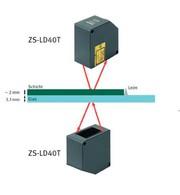 Sensoren für die Lasermessung: Glänzend  gemessen