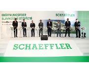 Schaeffler eröffnet neues Werk in Svitavy (CZ)