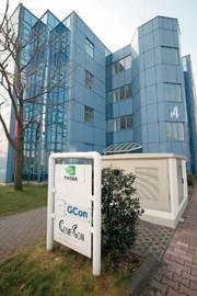 Märkte + Unternehmen: NVIDIA investiert in den Standort Aachen