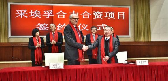 ZF: Joint Venture mit chinesischem Unternehmen Anhui Heli