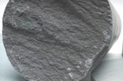 Aluminium-Silikat: Keramik im Sinn
