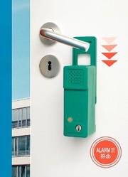 Fluchttüren-Alarm: Ohne Schlüssel
