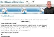 Internet-Schaufenster: Die Internet-Adresse des Monats Dezember 2008