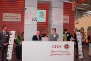 Messe: Unternehmens-Ressourcen besser nutzen