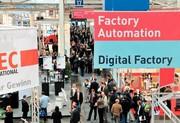 Neues/Interessantes: Digital Factory 2010: Produktentwicklung,  Planung und Produktion