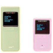 Barcodescanner: Iphone-Scanner