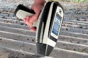 Arbeitsschutz: Mobile Asbesterkennung