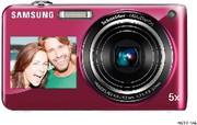 Digitalkamera: Erinnerungen verschenken
