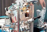 "Smart Automation Austria: ""Fixtermin im Kalender"""