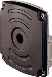 UHF-RFID: RFID mit UHF