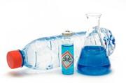 GC-MS-System GCMSQP2010: Bisphenol A