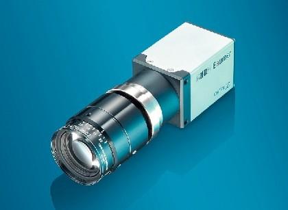 Kamera Visi-Line SD: Kamera Visi-Line SD: Für schwankende Verhältnisse