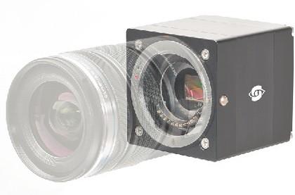 Kamera EVO Tracer: Kamera EVO Tracer: Zeigt auch Unterhaltung