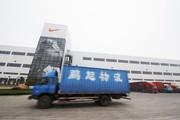 Ehrgeiz beim Sparen: Sortieranlagen im Einsatz bei Sportartikelhersteller Nike - effizient - auch beim Energieeinsatz