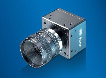 GigE-Kamera: Weitere Features