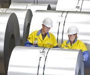 Walzstähle: Tata Steel ergänzt sein Portfolio