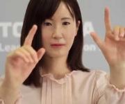 Aiko Chihara -  humanoider Roboter