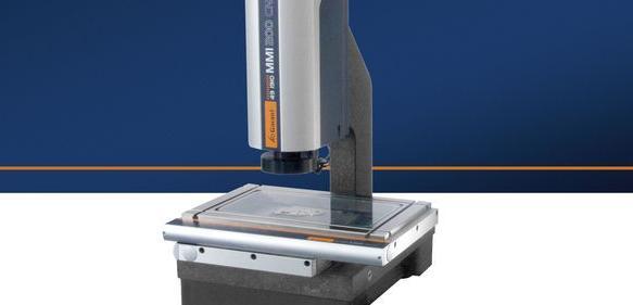Video-Messmikroskop