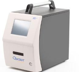 QScout® Farm Lab