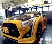3D-Druck: Stratasys kooperiert mit Daihatsu