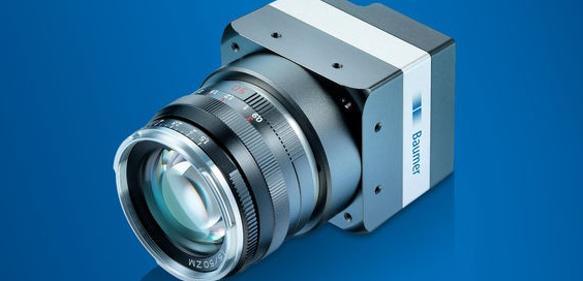 3D-Kamera