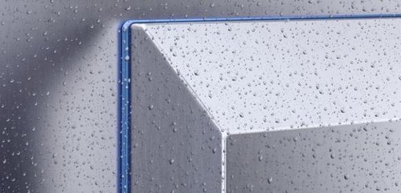 Luft/Wasser-Wärmetauscher