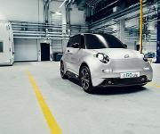 ERP-Software für Elektrofahrzeuge