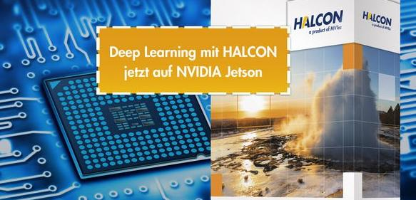 Neue Halcon-Version