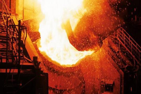 RHI Magnesita, Spezialist für Feuerfestprodukte