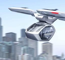 Genfer Autosalon: Vertikale Mobilität von morgen
