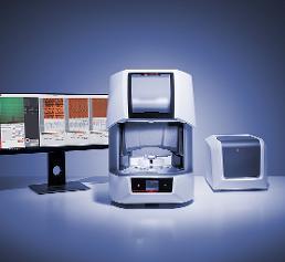 Rasterkraftmikroskop: Auch für weniger erfahrene Anwender