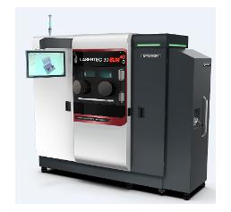 Digitaldruckmaschine von Realizer