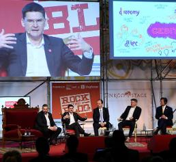 CeBIT 2017: Time to say goodbye