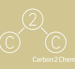 Konferenz zur chemischen Konversion von CO2: Carbon2Chem® im Dialog