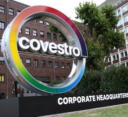 Covestro hat ein farbenfrohes neues Logo