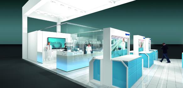 """Unter dem Messemotto """"Next Generation of  Lab Solutions"""" stellt Eppendorf in Halle B1 am Stand 301auf 223 m² seine Produktneuheiten in München vor."""