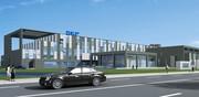 Forschung und Entwicklung: SKF baut neues Global Technical Center in USA
