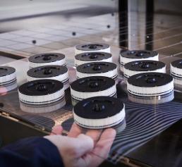 Additive Technologien: Neues Online-Portal für 3D-Druck