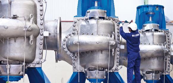 Sulzer Maschinenbau