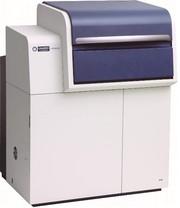 Uwe Binninger Analytik: Neues Hitachi UH4150 UV/VIS/NIR-Spektralphotometer