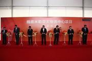 Märkte + Unternehmen: Weidmüller: Neues Logistik-Center in China