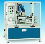 Fertigungstechnik und Werkzeugmaschinen (MW),: Polyamid partikelfrei schweißen