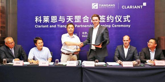 Joint Venture für die Produktion von High-End-Polymeradditiven in China