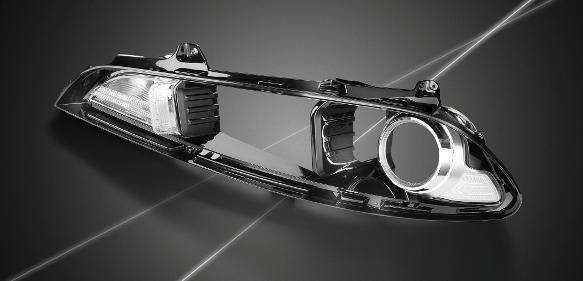 Der Scheinwerfer-Reflektor im Hyundai ix35 aus Polyethersulfon übersteht dauerhaft hohe Temperaturen. (Bild: BASF)