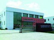 Management: Regionales Hauptquartier für den asiatisch-pazifischen Raum eröffnet