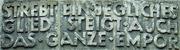 "Logistikvalley Dortmund: ""Logistikvalley"" Dortmund"