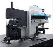 Scanning-Probe-Mikroskopie: Horiba Scientific übernimmt Vertrieb von AIST-NT