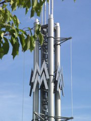 Intec-Sonderschau: Bearbeitung neuer Werkstoffe